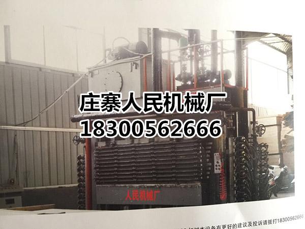 人造板热压机